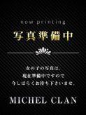 まりこ|MICHEL CLANでおすすめの女の子