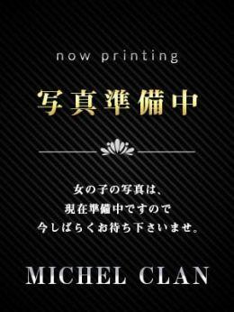 まゆ | MICHEL CLAN - 彦根・長浜風俗