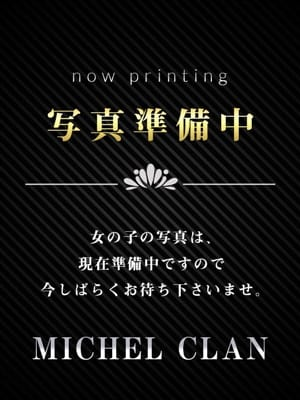 りょう(MICHEL CLAN)のプロフ写真1枚目