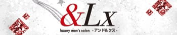 &Lx-アンドルクス-