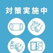 コロナウイルス感染防止対策 向日葵-ひまわり-