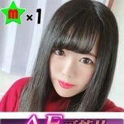 ★AF可能♪ロリロリ美少女さきちゃん★『ご予約受付中!!!』|ドMバスターズ新潟店
