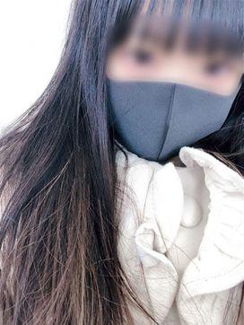 るい 宮城♂風俗の神様 仙台店で評判の女の子