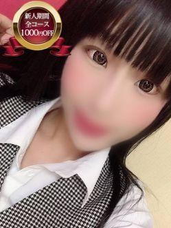 るり|宮城♂風俗の神様 仙台店でおすすめの女の子