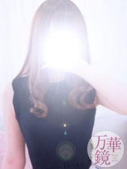 ひな奥様 | 万華鏡 - 盛岡風俗