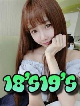 アズサ | 18歳19歳の美人専門店 - 敦賀・若狭風俗