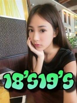 ユキ | 18歳19歳の美人専門店 - 敦賀・若狭風俗