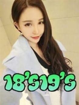 さとみ | 18歳19歳の美人専門店 - 敦賀・若狭風俗