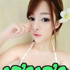 ミク | 18歳19歳の美人専門店 - 敦賀・若狭風俗