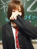 める 色白ろりっ子18歳|福岡乙女組~放課後ツインテール~でおすすめの女の子