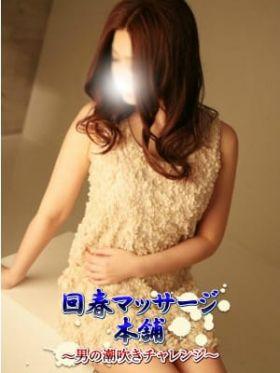 めぐみ 秋田県風俗で今すぐ遊べる女の子