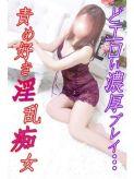 星奈(せいな)|秋葉原人妻城でおすすめの女の子