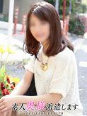 夏川あゆみ|素人奥様派遣しますでおすすめの女の子