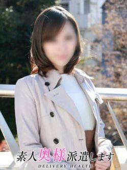 沖田あかり|素人奥様派遣しますでおすすめの女の子