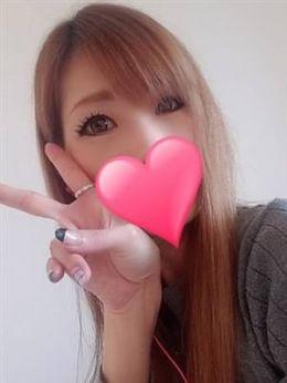 れむ   シャングリラ〜桃源郷〜 - 広島県その他風俗