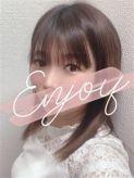 しおり|シャングリラ〜桃源郷〜でおすすめの女の子