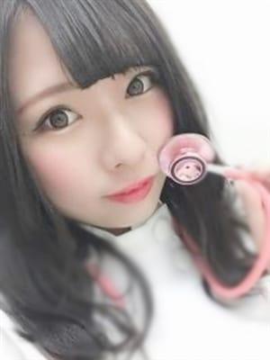 めぐみ|ロリデリバリー本店 - 名古屋風俗