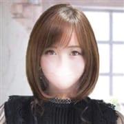 「つぐみ ☆体験入店! 」11/23(月) 15:02 | Princess デリヘルサービス+裸でマッサージ!のお得なニュース