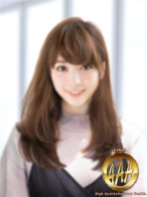 ゆうこ(YUKO)(銀座AAA 採用率5%の美女たち、、)のプロフ写真1枚目