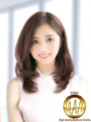 りさ(RISA)(銀座AAA 採用率5%の美女たち、、)のプロフ写真2枚目