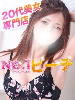 みさき | NO1ピーチ - 新居浜風俗
