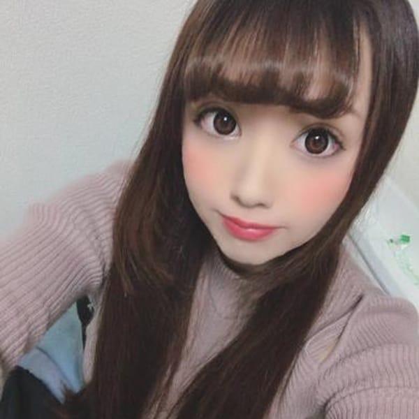 明穂(あきほ)期待と好奇心の嵐♡