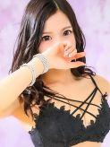 羽凛(ふわり)キレ可愛い系モデル|ROSE~ローズ~でおすすめの女の子