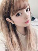 光莉【ヒカリ】|ROSE~ローズ~でおすすめの女の子