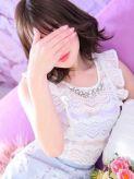 麗子【レイコ】|ROSE~ローズ~でおすすめの女の子
