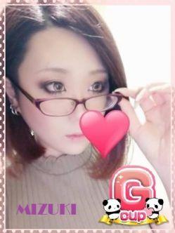 みづき★綺麗な顔立ちの巨乳♪|ぽちゃラバ金沢でおすすめの女の子