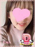 えま★とても明るくて謙虚な娘♪|ぽちゃラバ金沢でおすすめの女の子