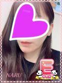 なる☆知的な大人の女性|ぽちゃラバ金沢でおすすめの女の子