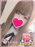 くろな☆パイパン美少女系巨乳嬢♪|ぽちゃラバ金沢でおすすめの女の子