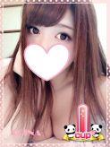 ありな★美尻・美爆乳エロリスト♪|ぽちゃラバ金沢でおすすめの女の子