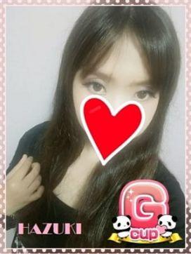 はづき★小柄爆乳Gカップの天使♪|ぽちゃラバ金沢で評判の女の子