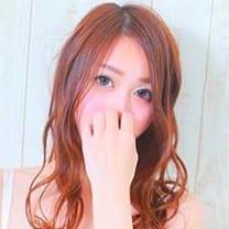める【癒し系のお姉さん】 | 回春エロボディー(西川口)