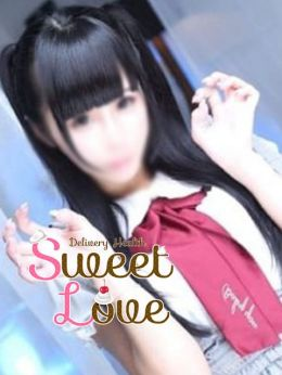 かのん | Sweet Love - 高崎風俗