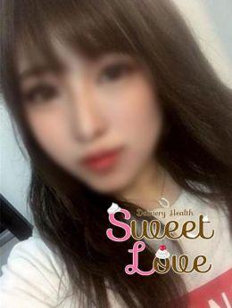 ゆん | Sweet Love - 高崎風俗