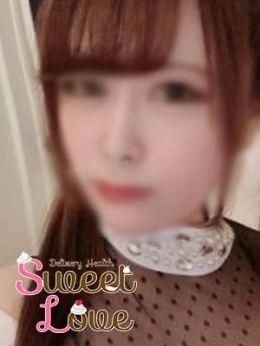 ひな | Sweet Love - 高崎風俗