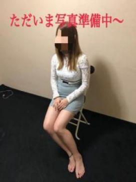 みなみ(業界初・奥様)|人妻宅急便で評判の女の子