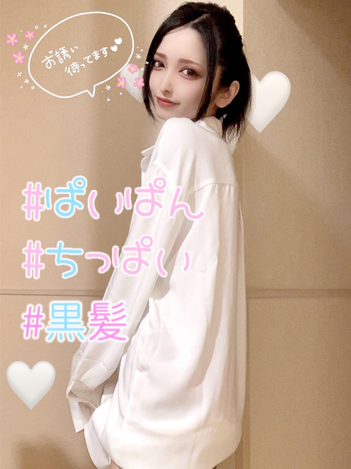 クレア♡SS級美少女(ジュエリー)のプロフ写真3枚目