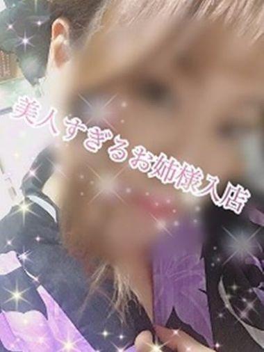 いくみ 春日井ハニーclub - 春日井・一宮・小牧風俗