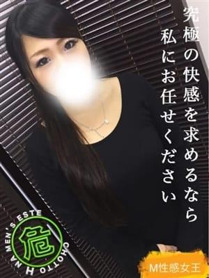 かえで|ワンランク上の性感アロマエステ♡セクシーエステシャン - 静岡市内風俗