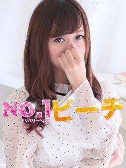 ひとみ | NO1ピーチ - 高山・美濃・関風俗
