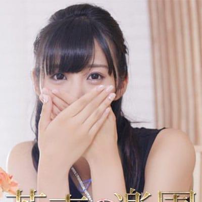 「★☆★特別割引イベント実施中♪★☆★」11/17(日) 06:40 | 若妻の楽園のお得なニュース
