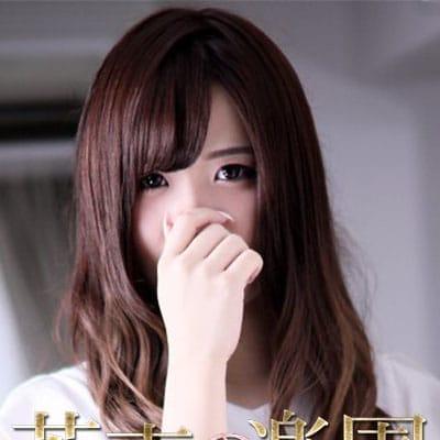「緊急出勤!!!」11/01(金) 22:06 | 若妻の楽園のお得なニュース