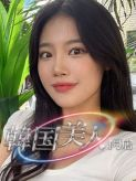 みずき|韓国美人でおすすめの女の子
