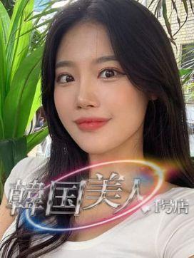 みずき|韓国美人で評判の女の子
