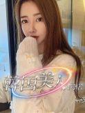 かれん|韓国美人でおすすめの女の子
