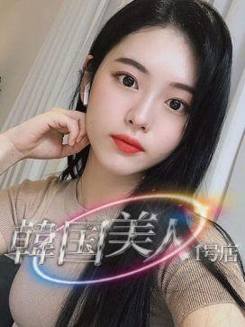 あおい|韓国美人で評判の女の子